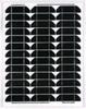 LS101 - 20 Watt - 12V