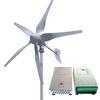 WG100 - Wind-generator 12V - 400 watt